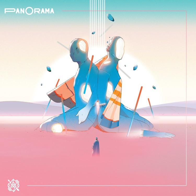 La Dispute - Panorama Vinyl LP