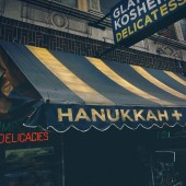 Various Artists - Hanukkah Vinyl LP