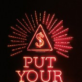 """Arcade Fire - Put Your Money On Me 12"""" EP (Red Vinyl)"""