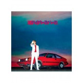 "Beck - Uneventful Days 3"" vinyl"