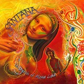 Santana - In Search Of Mona Lisa Vinyl LP
