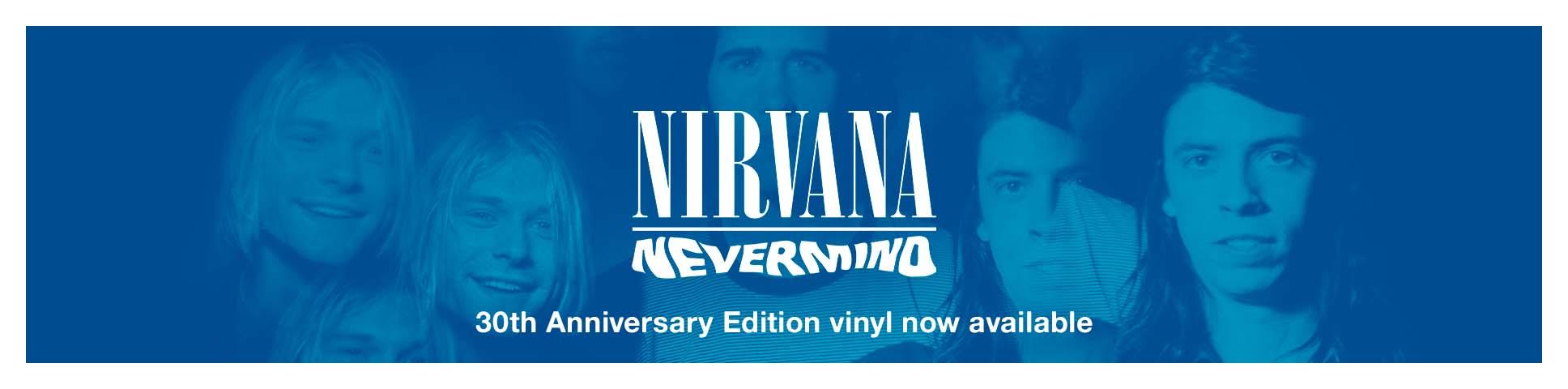HUM Exclusive Vinyl